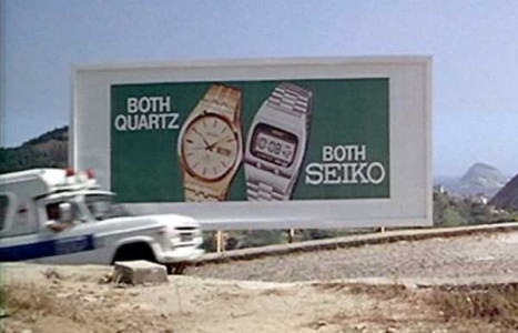 1978 Seiko 0439-5009 Billboard Poster in Moonraker